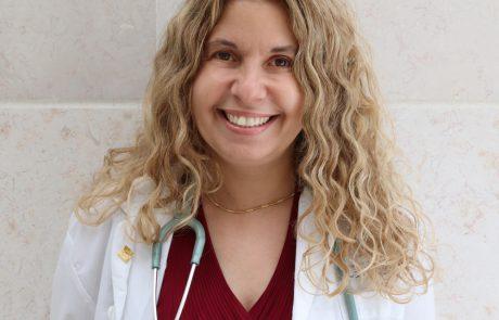 """תושבת כפר סבא, ד""""ר סיון אחיטוב, מונתה לסגנית מנהלת מרכז שניידר לרפואת ילדים ומנהלת היחידה לבטיחות המטופל וניהול סיכונים"""